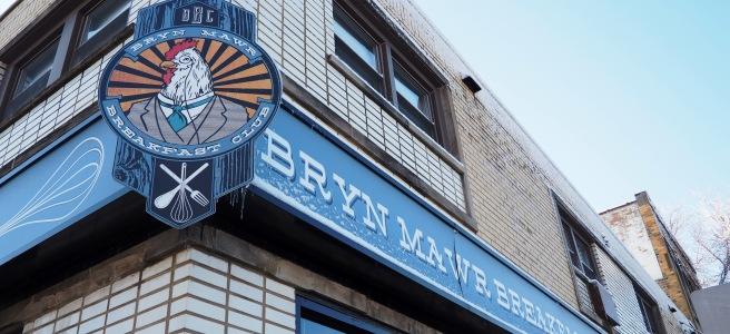 bryn mawr breakfast club brunch